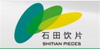 安徽石田中藥飲(yin)片(pian)有(you)限公司
