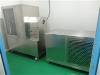 XDW-15B型(xing)低(di)溫超微粉碎機
