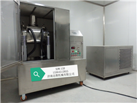XDW-15B型(xing)中藥低(di)溫超微粉碎機