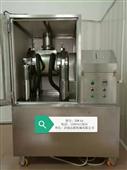 靈芝孢子粉細(xi)胞破壁機XDW-6A型(xing)
